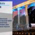 Kajian Pengembangan Wilayah Bogor Raya dalam Konteks Jabodetabek dan Mega-Urban Region